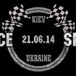Выставка Race Space 2014