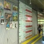 Выставка Портала в Торговом Центре-New Way