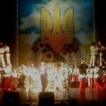 Концерт-Выставка в Ивано-Франковске