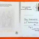 Афинская школа-обратная сторона открытки из Музея Ватикана-Благословение Портала Папой Римским-фото