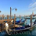 Заказать картину маслом - Венецианский пейзаж