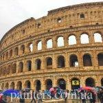 Фото-Колизей-Рим-заказать картину