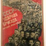 Густав Густавович Клуцис