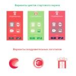 Дизайн,Веб-дизайн, Логотипы,Афиши,Этикетки-Марго Пугаченко2