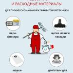 Обложки,иллюстрации-Марго Пугаченко