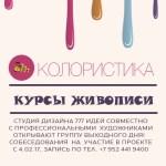 Обложки,иллюстрации, наружная реклама-Марго Пугаченко...