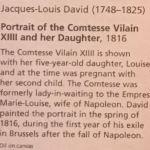 Давид-Картины художников-фото
