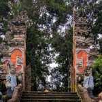 Ворота в историю