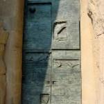Барельефные и дизайнерские ворота... великого Гауди