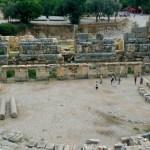 Древний Театр.....