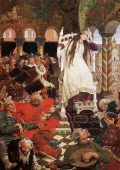 vasnetsov_nesmeyana_princess-who-never-smiled