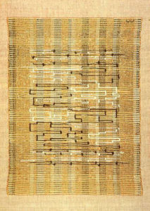 Black - White - Gold II, 1950 cotton, Lurex, and jute 58.4 x 48.3 cm by Anni Albers