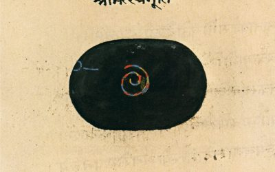 Barbara Takenaga on a Rajasthan Manuscript Page