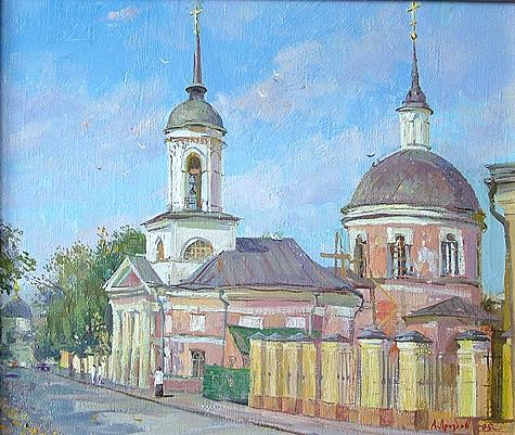 Virgin Mary Temple architecture - oil painting