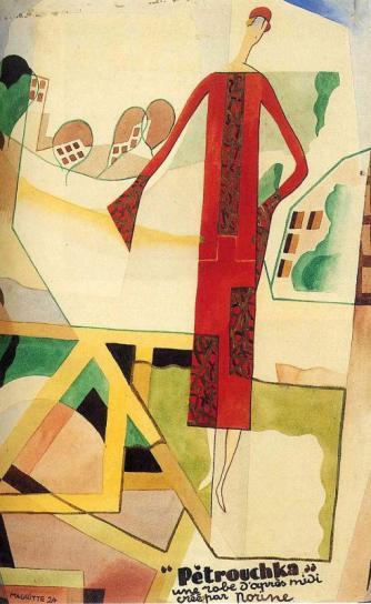 Рене Магритт, рекламный плакат