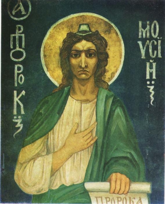 Врубель, Пророк Моисей