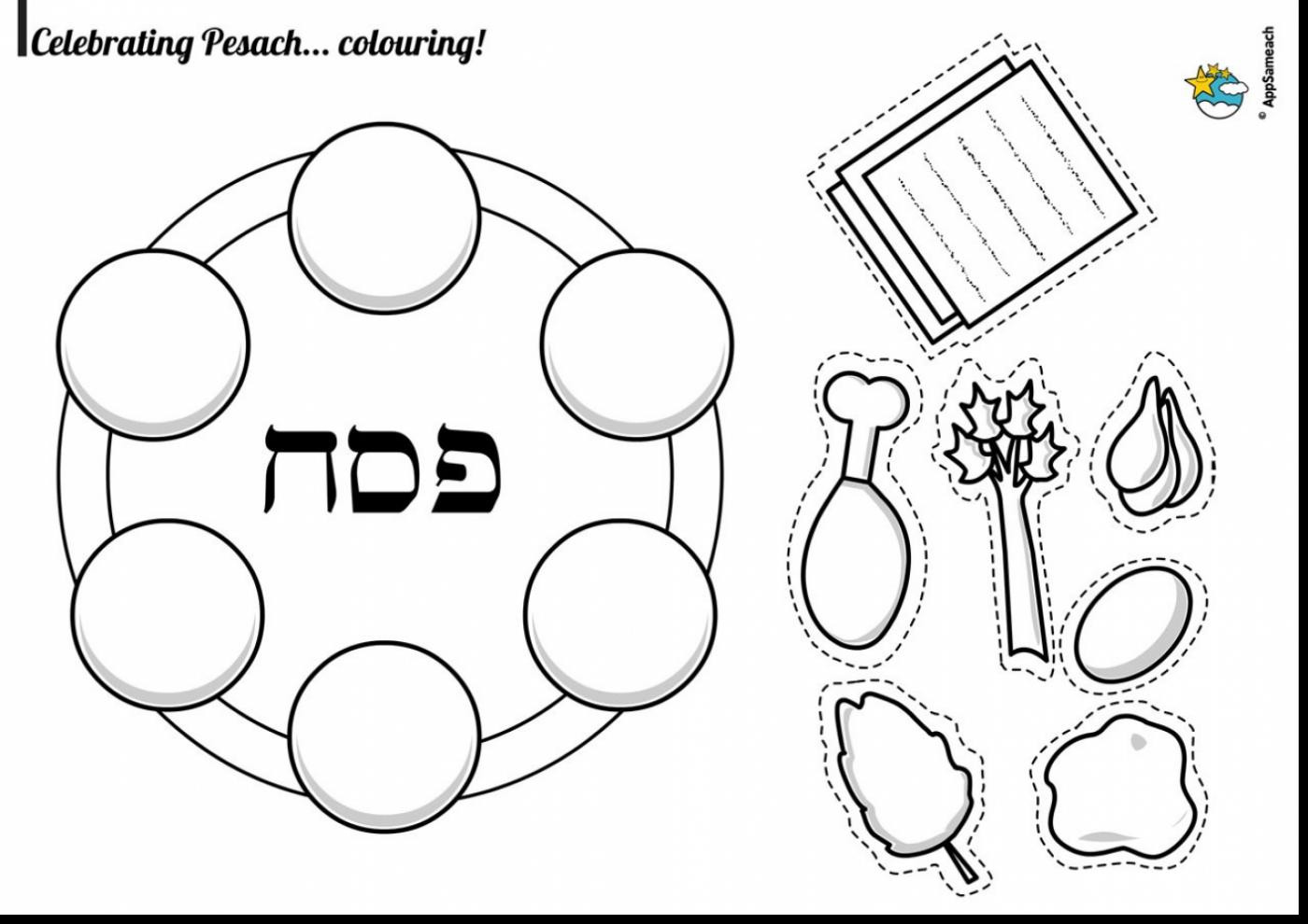 Seder Plate Drawing At Paintingvalley