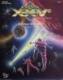 Buck Rogers XXVc RPG: Deimos Mandate