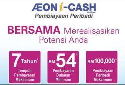Pembiayaan Pinjaman Peribadi AEON iCash – Panduan Memohon