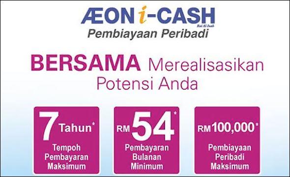 Pembiayaan Pinjaman Peribadi AEON iCash - Panduan Memohon