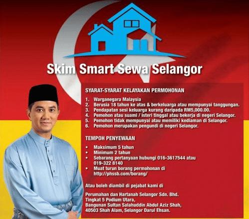 SKIM-SMART-Selangor
