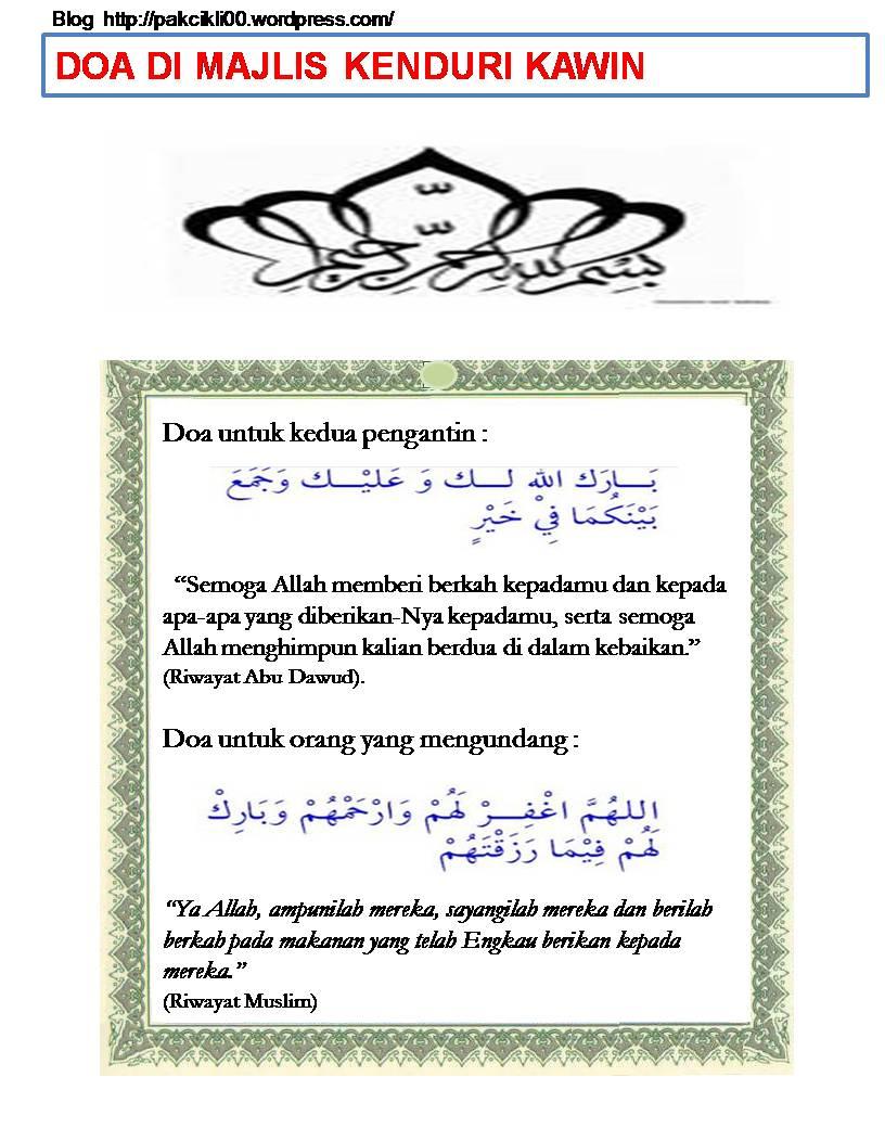 doa di majlis kenduri kawin