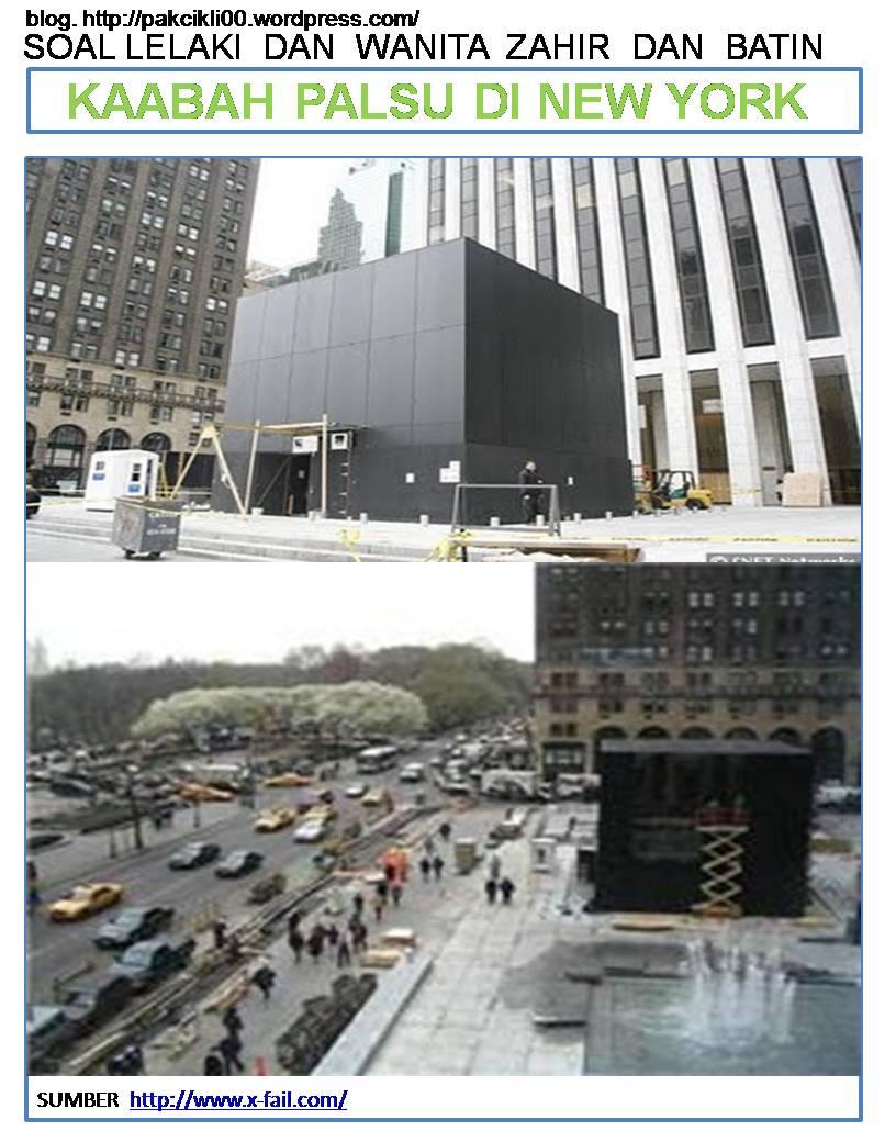 kaabah palsu di New York