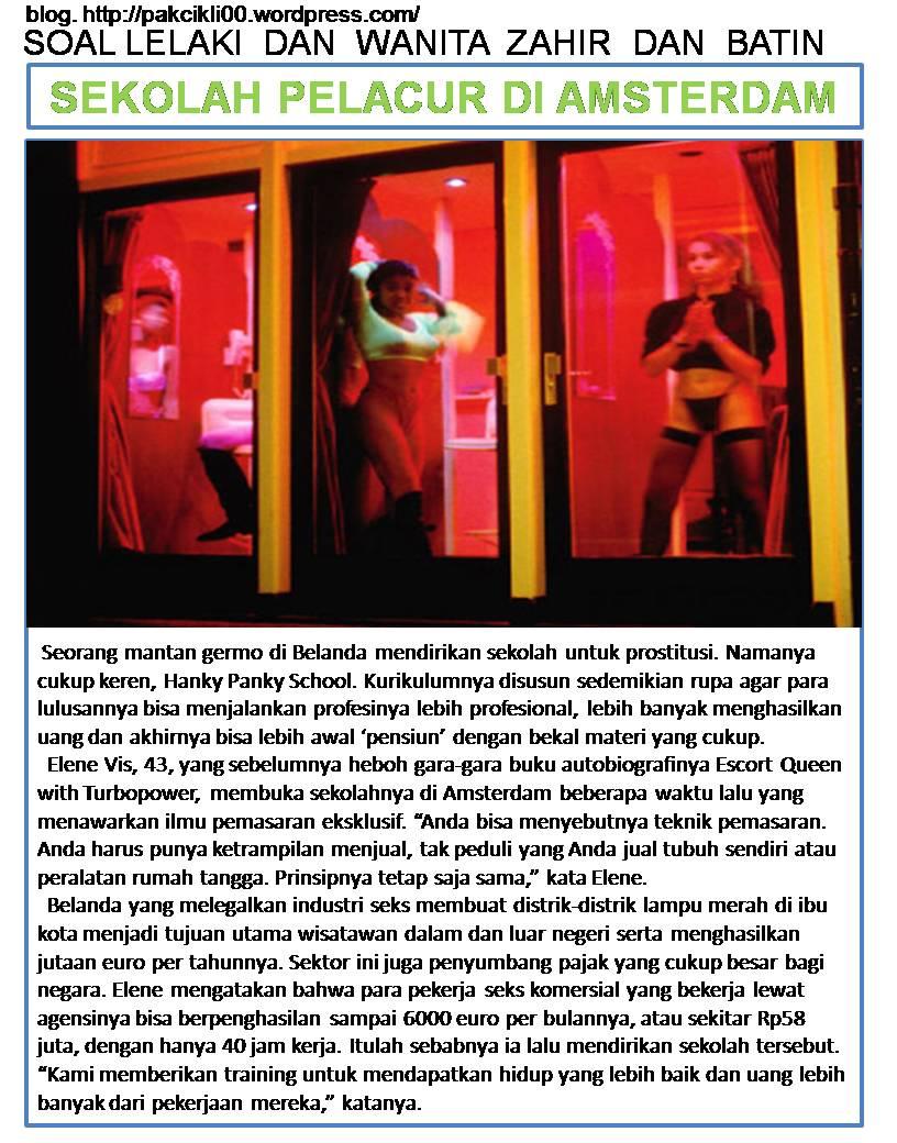 sekolah pelacur di Amsterdam