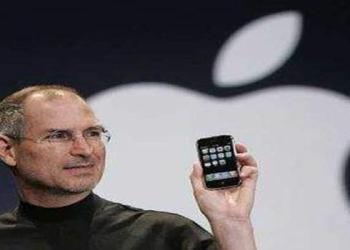Steve Jobs, pemimpin di sebalik kegemilangan produk Apple meletak jawatan sebagai Ketua Pegawai Eksekutif Apple Inc pada Rabu disebabkan masalah kesihatan yang dihadapinya.