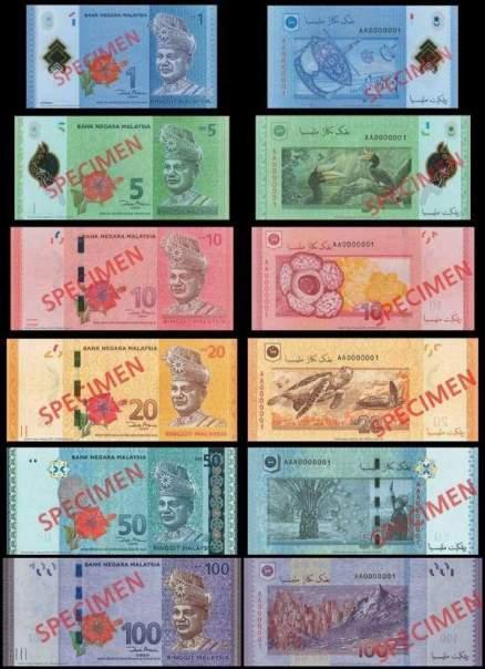 Malaysia-New-Series-Banknotes-1