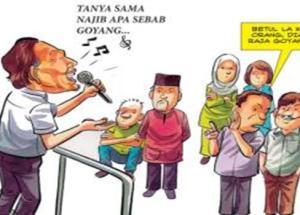 poster-thumb-anwar-raja-goyang