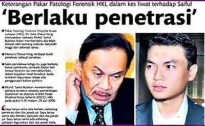 Anwar-liwat-Saiful