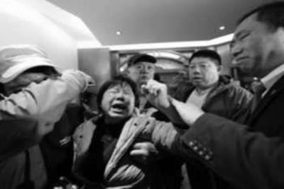 MH370-waris-china-gs