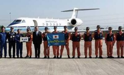 MH370-duta-jepun