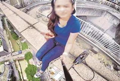 selfie-maut