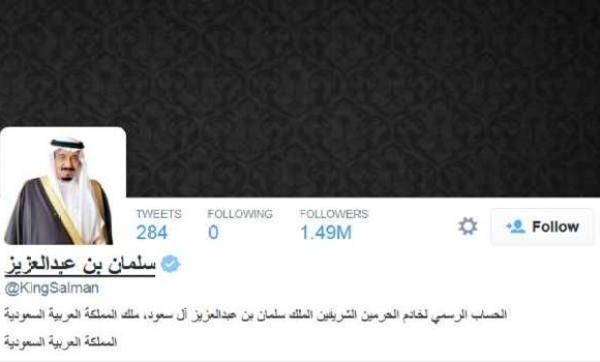 king-salman-abdulaziz-twitter