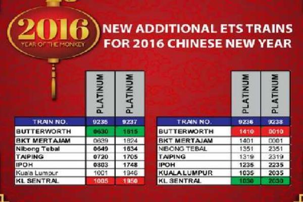 ets-tambahan-tahun-baru-cina-2016
