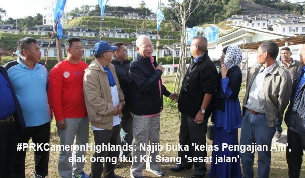 #PRKCameronHighlands: Najib buka 'kelas Pengajian Am', elak orang ikut Kit Siang 'sesat jalan' [Vdeo]