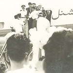 Pakistan hockey team is greeted on the runway of the Karachi Airport after winning the 1960 Olympic Hockey title in Rome.