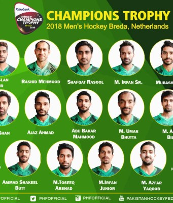 Pakistan National Hockey Team 2018 Champions Trophy squad Pictures players profiles team green pakistan