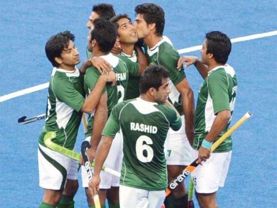 PAkistan Hockey Team National Team