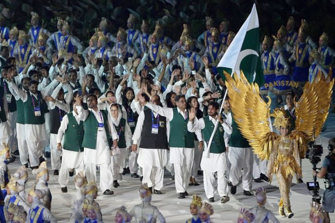 Pakistan Hockey in Asian games opening cermoney2018