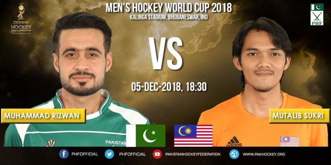 Pak Vs MAS Hockey world cup 2018