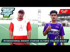 Pakistan Hockey Development League