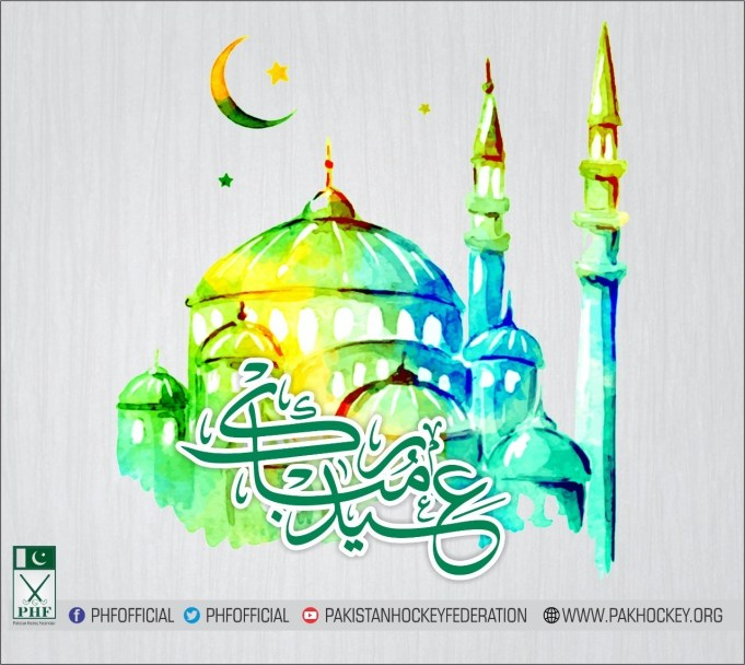 President PHF Brig Retd. Khalid Sajjad Khokhar and the Secretary PHF Muhammad Asif Bajwa wish media friends and their families A Very Happy Eid. PHF is grateful for your cooperation regarding the coverage of Pakistan's national game.