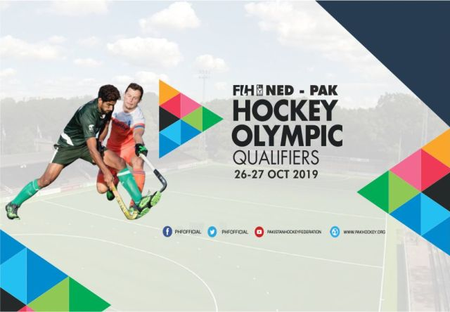 Pakistan Hockey Olympics Qualifiers - Road to Olympics 2020
