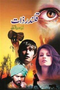Qalandar Zaat Novel Complete By Amjad Javed
