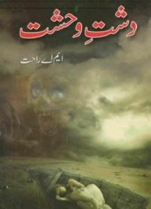 Dasht e Wehshat Novel By MA Rahat 1