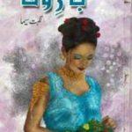Bar e Wafa Novel By Nighat Seema