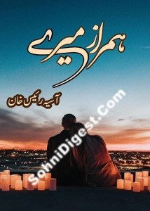 Humraz Mere Novel By Aasia Raees Khan